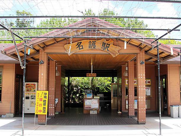 沖縄軽便鉄道の乗り場