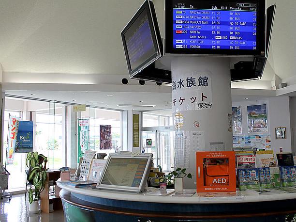 道の駅豊崎の「情報ステーション」