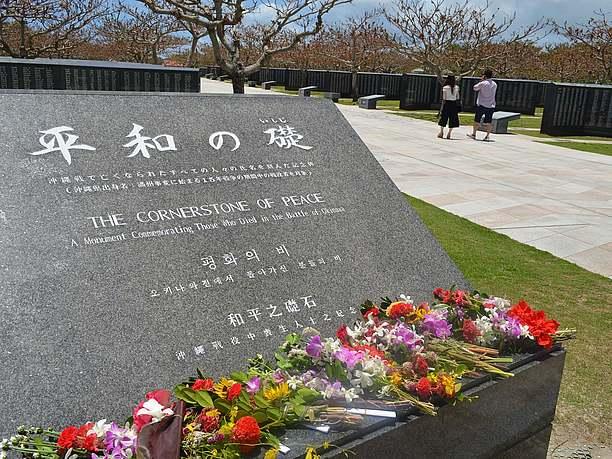 沖縄県立平和祈念資料館の礎
