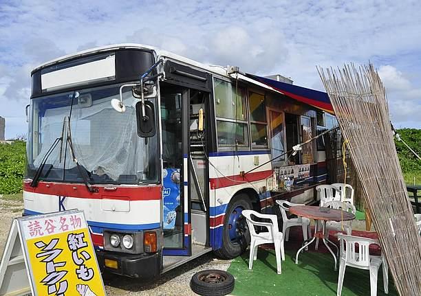 路線バスを改良して店舗にしたパーラー