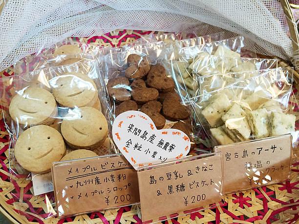 アーサーの入ったクラッカーや 来間島産無農薬全粒小麦入りのクッキーなど