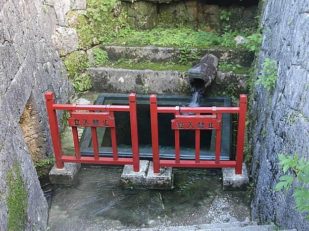 首里城第一の泉
