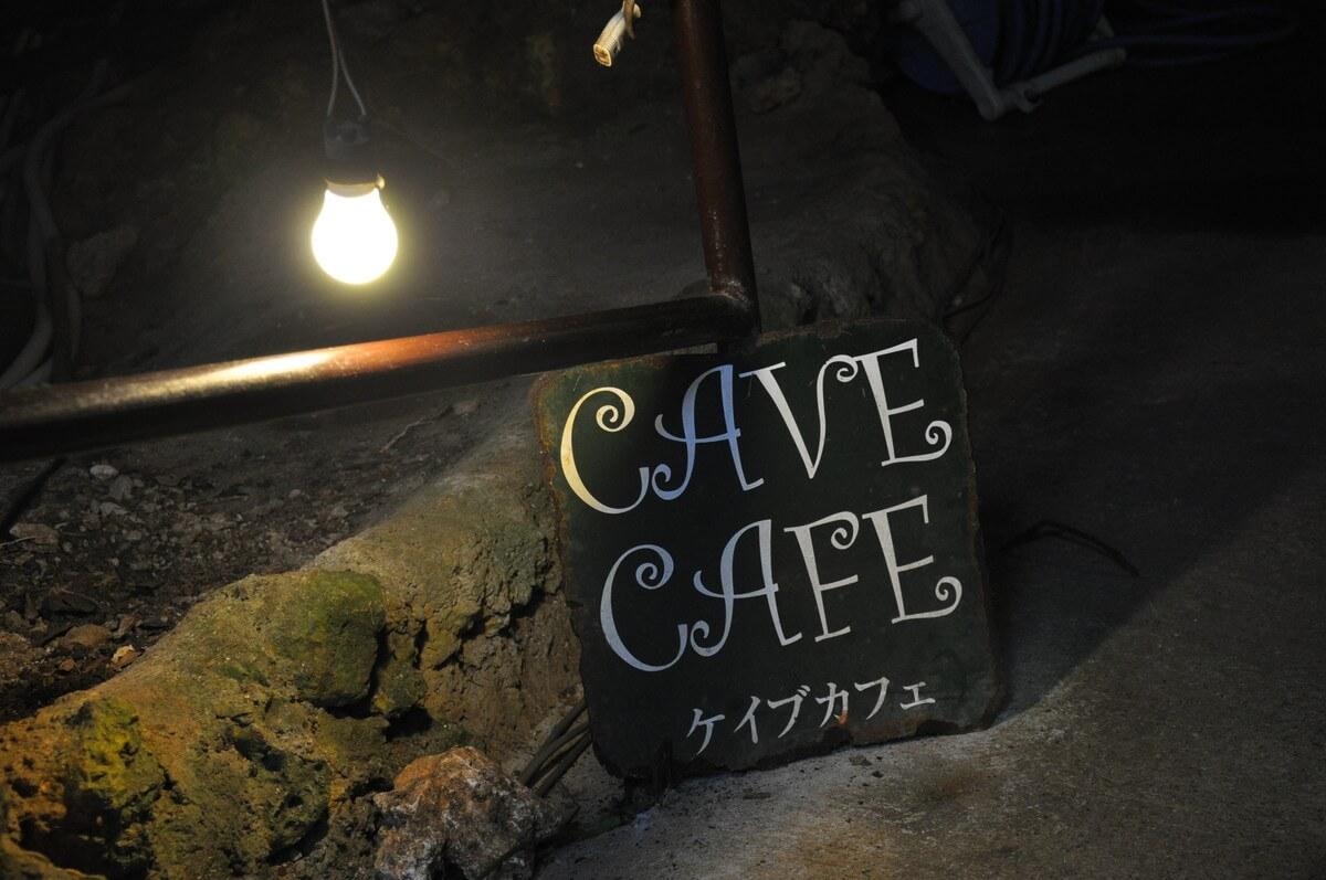 ケイプカフェの看板