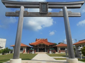 国内最南端の宮古神社