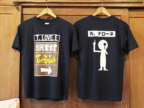 店内の壁には謎のTシャツ