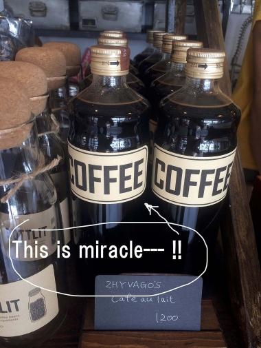テイクアウト用に販売してるボトルコーヒー