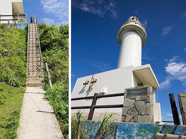 灯台へと続く階段