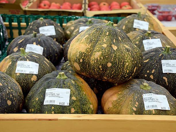 季節ごとにおいしい野菜が並ぶ