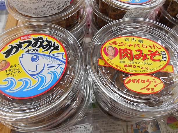 津嘉山千代さんが手がけるお土産品の第2位は、油味噌