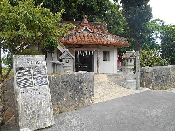漲水御嶽に遷祀されていた御祭神は宮古神社に祀られた