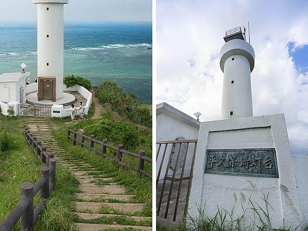 階段を降りて、灯台の近くまで