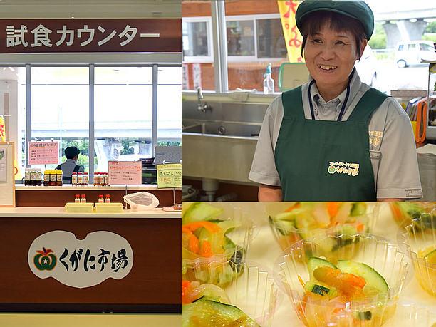野菜の試食コーナー