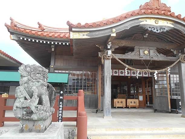 宮古神社の祭神が30年に渡り漲水御嶽に遷祀(せんぐう)された