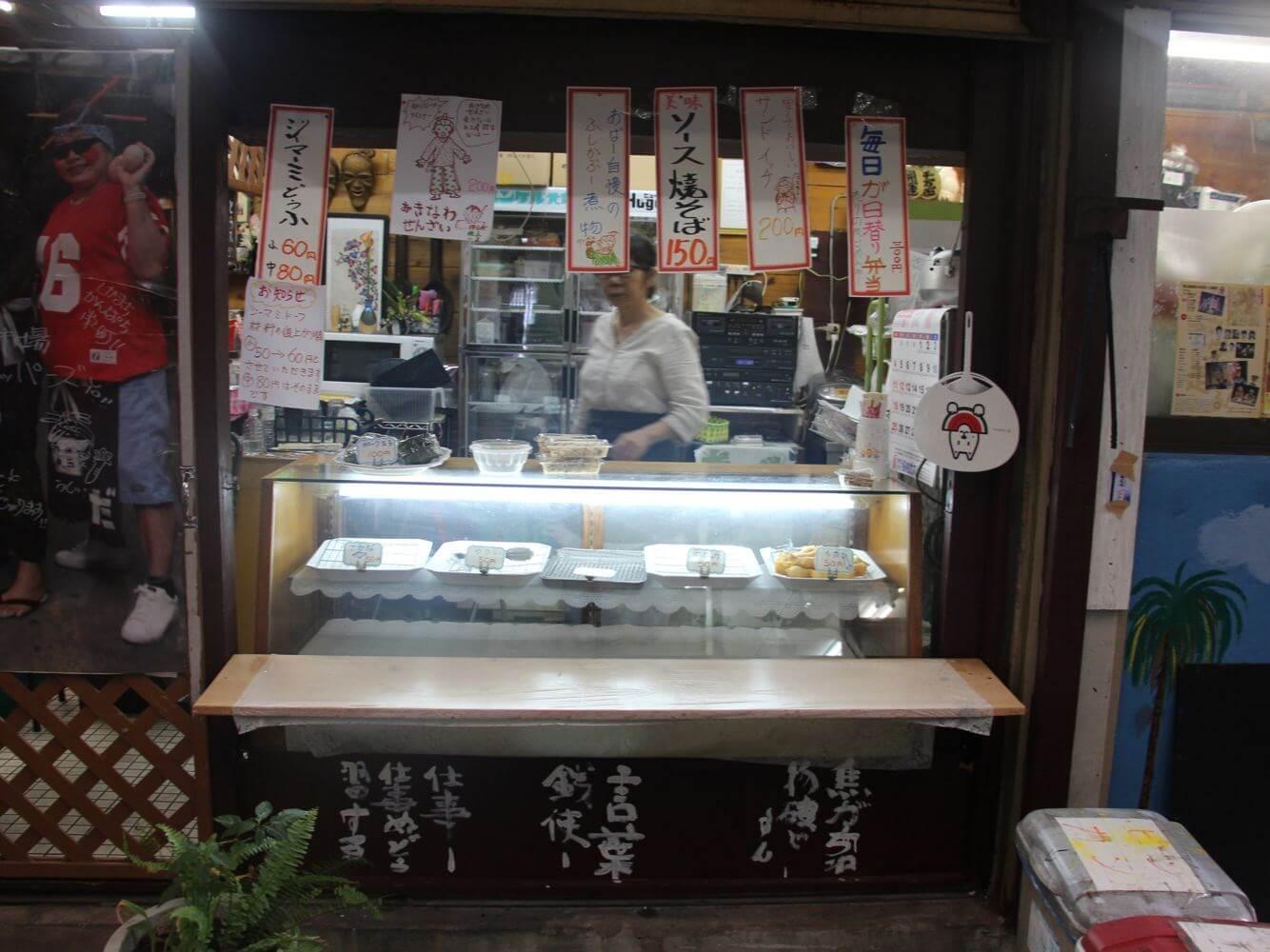 おやつ感覚で食べられる沖縄天ぷら