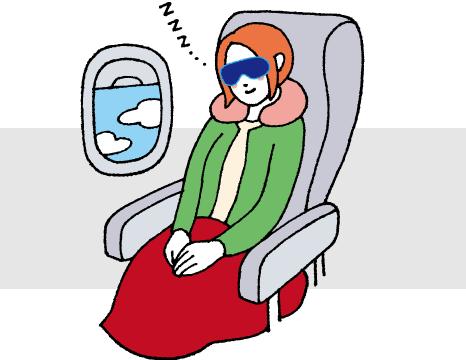 飛行機で快適に寝るために