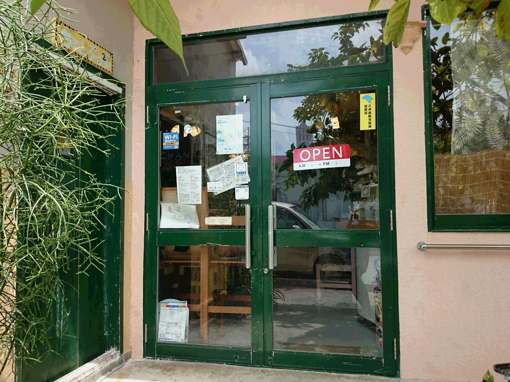 かわらしいお店のドア
