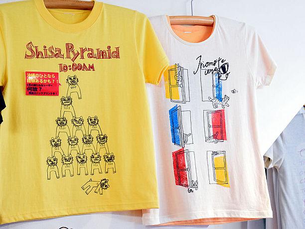 沖縄らしいTシャツ