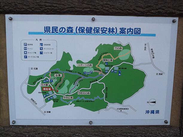 県民の森の地図