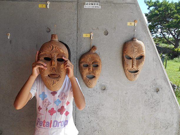 3枚の仮面