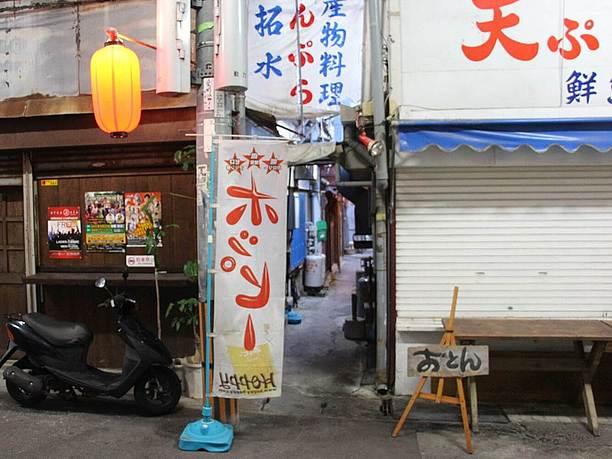 栄町市場の迷路