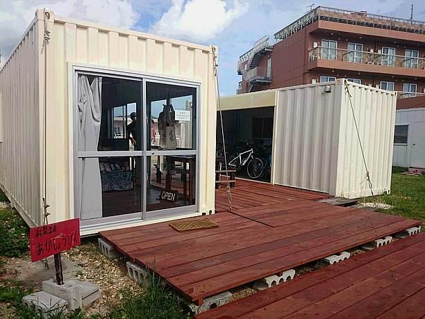 紅型工房あかしょうびんとヨンナーサイクル久米島の店舗