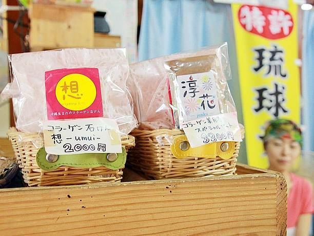 「鶏由来コラーゲン」を使用したコラーゲン石けんやコラーゲンパック