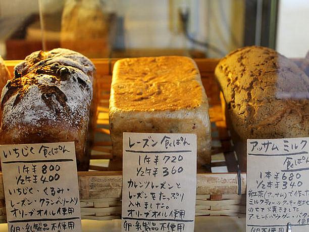 色々な食パン