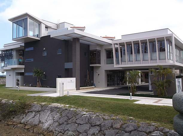 文化情報センター