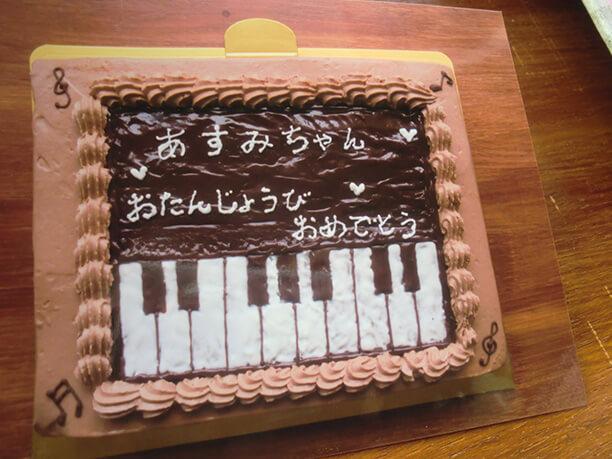 四角いバースデーケーキ