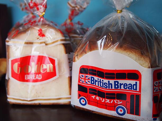 ホテル食パン&レーズン食パン