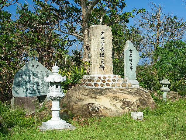 2基の石碑
