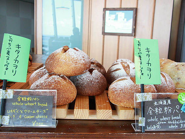 全粒粉パンやフランスパン