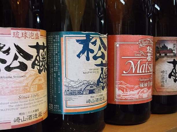 崎山酒造廠(しょう)のお酒