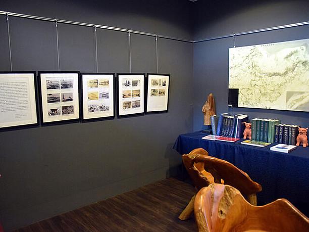 琉球政府の歴史を紐解くコーナー