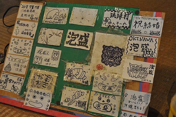 オリジナルの木札