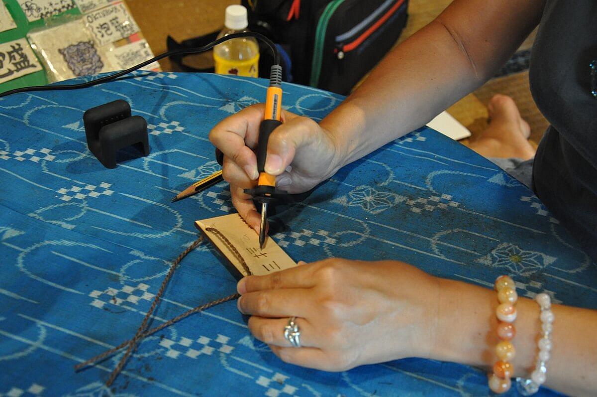 オリジナルの木札を作る