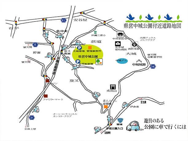 県営中城公園付近道路地図