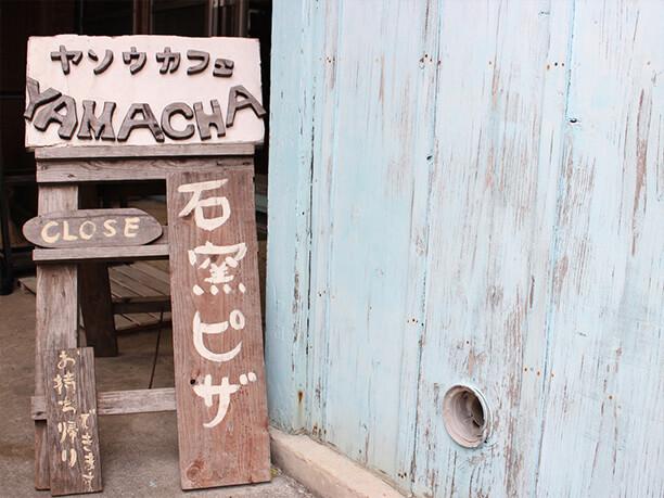 ヤソウカフェyamacha
