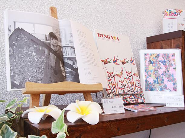 優香さんの作品が掲載された美術の教科書