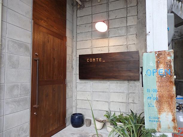カフェCONTE入り口