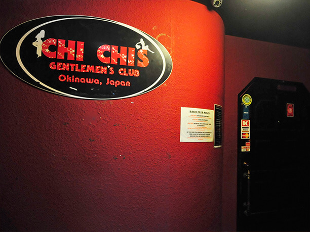 GENTLEMAN CLUB CHICHISの看板