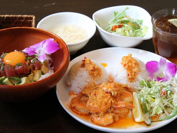 ハワイの家庭料理をアレンジしたオリジナル料理