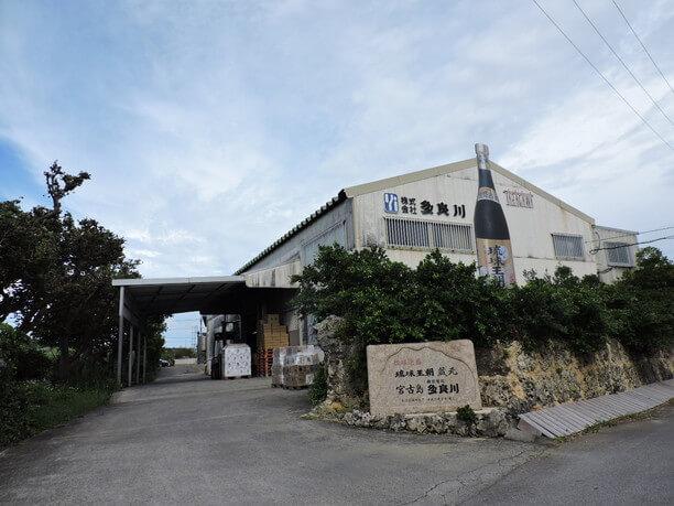 多良川酒造