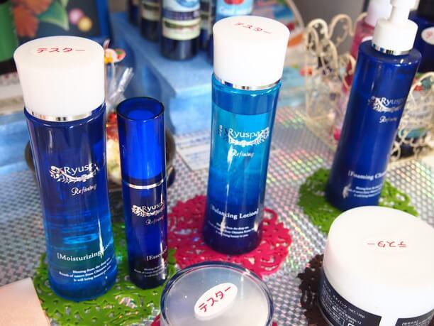 海洋深層水から作られた化粧品