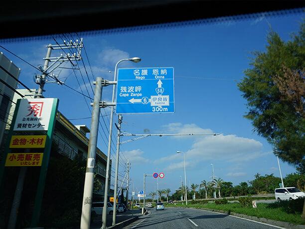 道路標識の看板