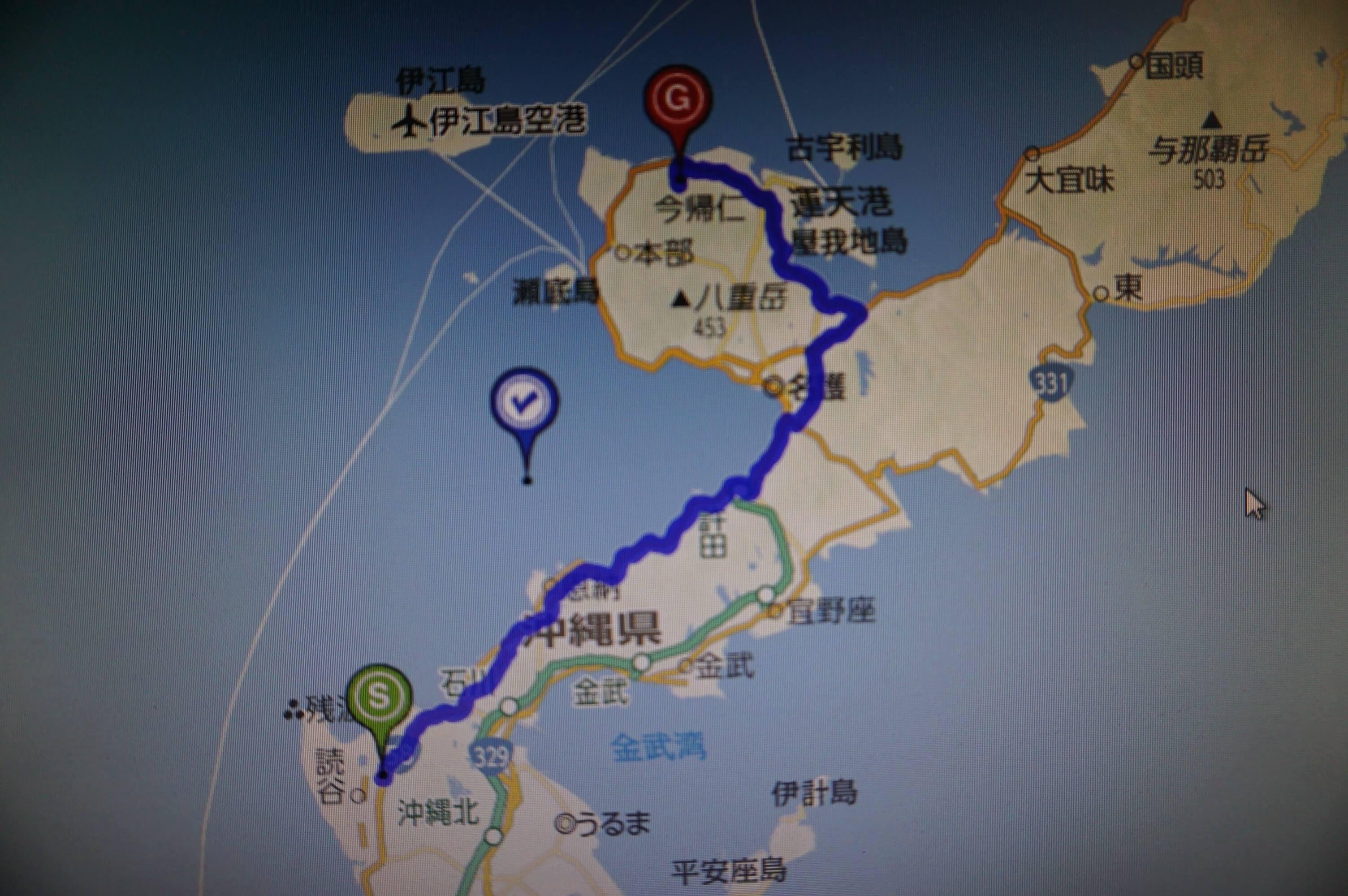 今帰仁城跡へのルート