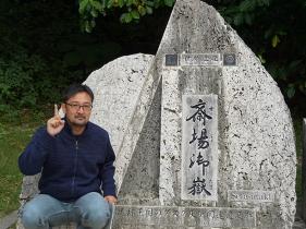 石碑とライター