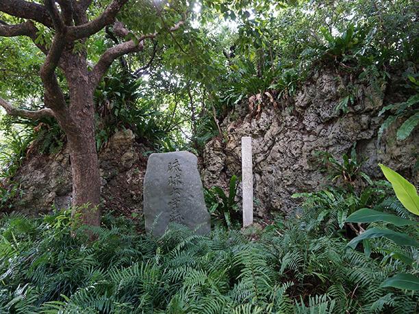 古いほうの石碑