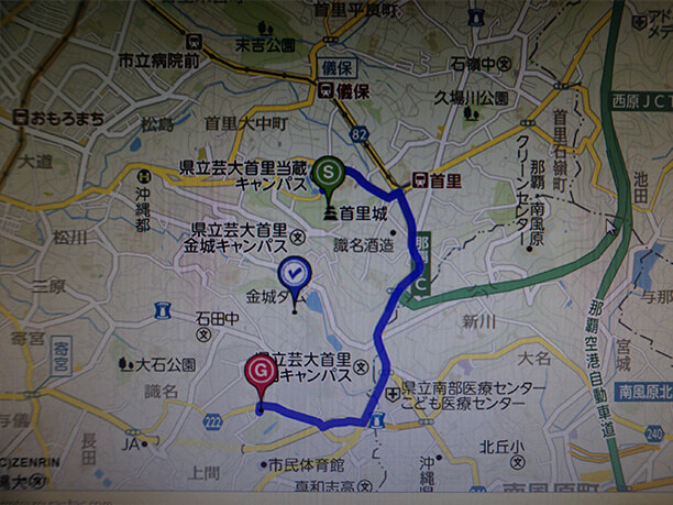 識名園への地図