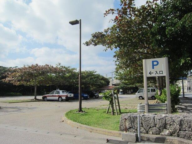 識名園の駐車場